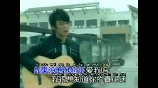getlinkyoutube.com-ru guo mei you ta ni hai ai wo ma KTV + Lyric