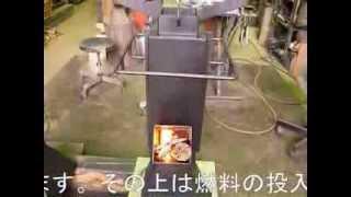 getlinkyoutube.com-ロケットマスヒーター(ロケットストーブ)2013 1102 Rocket Stove Mass Heater