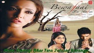 getlinkyoutube.com-Main Zindagi Bhar Tera Intezar Karunga | Bewafaai Ka Aalam | Agam Kumar Nigam Hits