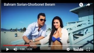 Bahram Sorian - Ghorbonet Beram