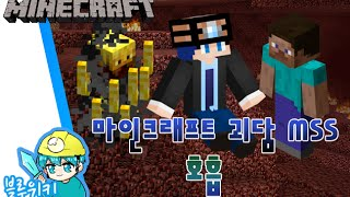 getlinkyoutube.com-[블루위키] 사라진 소리.. 호흡 괴담! 마인크래프트 괴담 MSS (Minecraft Strange Story)
