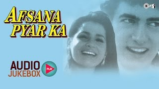 Afsana Pyar Ka Audio Songs Jukebox | Aamir Khan, Neelam, Bappi Lahiri