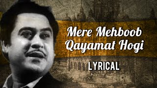 getlinkyoutube.com-Mere Mehboob Qayamat Hogi Full Song With Lyrics | Mr. X in Bombay | Kishore Kumar Hit Songs