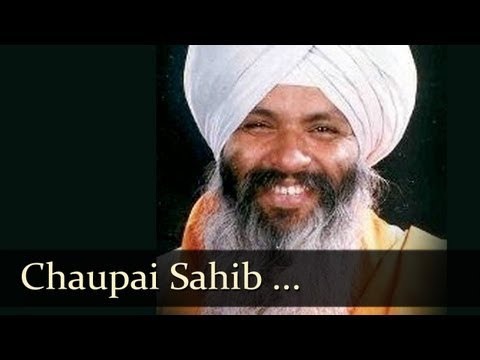 Chaupai Sahib - Punjabi Devotional Gurbani Shabad Kirtan Compilation