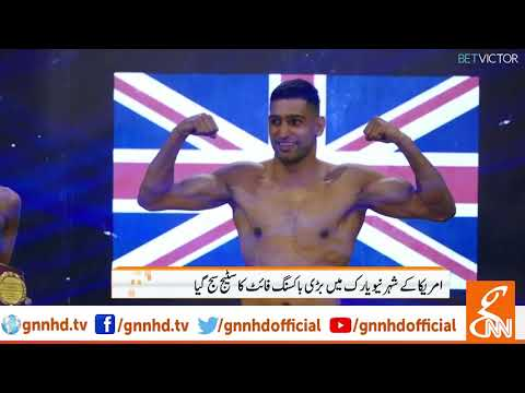 Amir Khan rolls the dice against dangerous Terence Crawford
