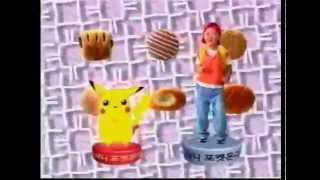 getlinkyoutube.com-샤니 포켓몬스터 빵 (1999년) / Pokemon bread korean AD (1999)
