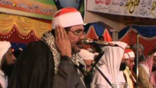 Sheikh Muhammad Husaini Aitah Mehfil e Qiraat in Madrassah Taleem ul Quran Waisa