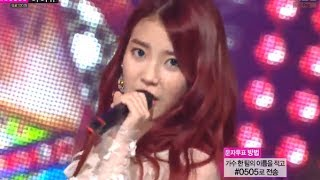 getlinkyoutube.com-[HOT] IU - The red shoes, 아이유 - 분홍신, 3집 [Modern Times] Title, Show Music core 20131019