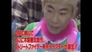 getlinkyoutube.com-憲磨呂マーヴルスーパーヒーローズvsストリートファイター