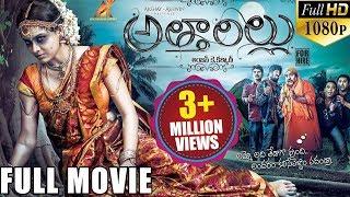 getlinkyoutube.com-Attarillu Latest Telugu Full Movie || Sai Ravi Kumar, Athidi Das ||  2016 Telugu Movies