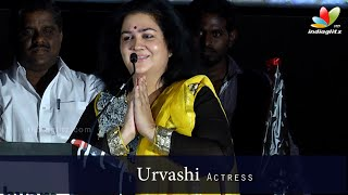getlinkyoutube.com-Urvasi opens on her entry into the cinema | Thunai Mudhalvar Audio Launch | Suhasini, Sripriya