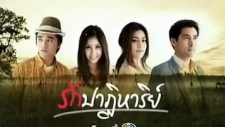 getlinkyoutube.com-Ruk Patiharn Ep. 1 Full