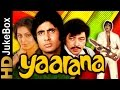 Yaarana 1981 Full Video Songs Jukebox | Amitabh Bachchan, Neetu Singh, Amjad Khan