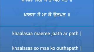 KHALASA MAERO ROOP HAI KHAAS | Bhai Harjinder Singh Srinagar Wale | Shabad Kirtan