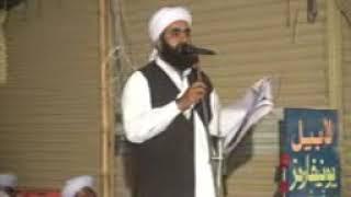 Salana Jalsa Melad Resham Gali Dadu Khitab Mufti Khalil Ahmed Jaan