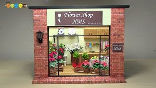 getlinkyoutube.com-HMS2 Miniature Dollhouse - Flower Shop ミニチュアお花屋さん作り