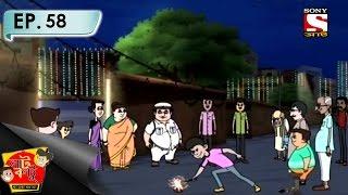 Nut Boltu (Bengali) - নাট বল্টু - Episode 58 - Nut Boltur Kalipujo
