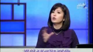 getlinkyoutube.com-سائق مبارك يكشف شخصية مبارك الحقيقية