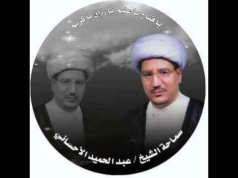 ليلة الجمعه2صفر1435 خطبة رفاعه بن شواد في طلب ثار الحسين