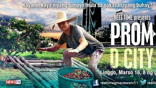 getlinkyoutube.com-GMA NEWS TV-11's REEL TIME Presents, PromDCity - English Subtitles