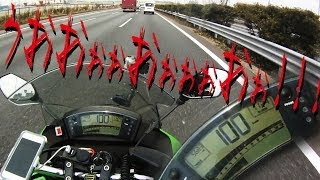 getlinkyoutube.com-NINJA400Rでゆく秩父の旅Part1「初めての高速道路」【SAGAMIMAC】