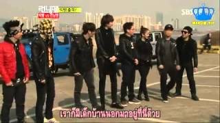 getlinkyoutube.com-running man ep84 1-5 thai sub.mp4