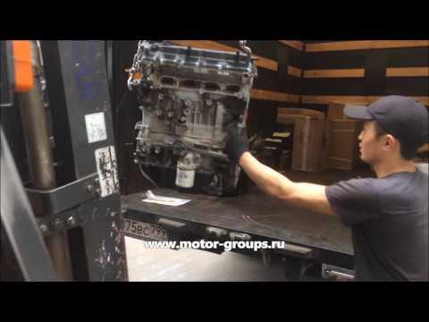 Отгрузка бу двигателя G4KE на Kia Sorento