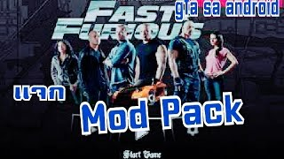 getlinkyoutube.com-แจก GTA SA ANDROID MOD : FAST AND FURIOUS PACK v2