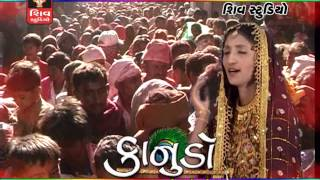 "getlinkyoutube.com-2015""Janmashtami""Special-Nand Gher Anand Bhayo-SuperHit Gujarati Krishna Bhajan-Lord Krishna Bhajan"