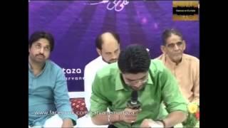getlinkyoutube.com-Mir Hasan Mir   Aye Zair e Hussainas]  At Mehfil e Murtaza 2013
