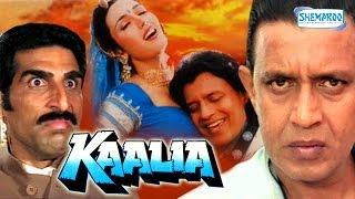 getlinkyoutube.com-Kaalia (1997) - Mithun Chakraborty - Dipti Bhatagar - Hindi Full Movie