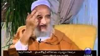 getlinkyoutube.com-الأستاذ عبد السلام ياسين،المرشد العام لجماعة العدل وا