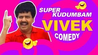 Super Kudumbam Tamil Movie   Back To Back Comedy Scenes   Prabhu   Roja   Prathyusha   Vivek