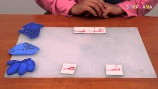 getlinkyoutube.com-تمرين بسيط لتقوية مهارة الكتابة عند الأطفال