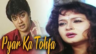 getlinkyoutube.com-Pyar Ka Tohfa | Hindi Dubbed Movies | Harish Movies  | South Indian Movies Dubbed In Hindi