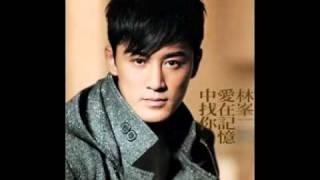 getlinkyoutube.com-【無出碟(新藝寶)】林峯 - 數碼暴龍3 (TVB動畫《數碼暴龍3 馴獸師之王》主題曲) (2002)