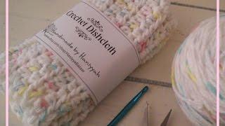 getlinkyoutube.com-Crochet Pattern - Dishcloth