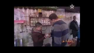 getlinkyoutube.com-أش خباركم ضيف الحلقة عبد الصمد الغرفي