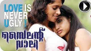 getlinkyoutube.com-Malayalam Full Movie Silent Valley | New Malayalam Full Movie [HD]