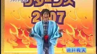 getlinkyoutube.com-性欲ノ、バケモノヤデ!