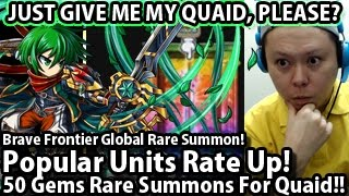 getlinkyoutube.com-Brave Frontier 50 Gems Rare Summon For Quaid (Popular Units Rate Up)
