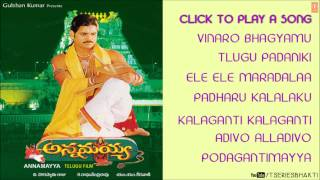 Annamayya Telugu Audio Songs - Jukebox