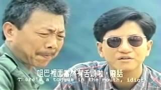 getlinkyoutube.com-Pro leung Chong Akheat Kmoch Tek ព្រលឹងចងអាឃាតខ្មោចទឹកHong kong Movie speak khmer 2015