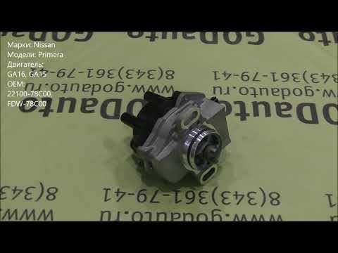 Трамблер GA16, GA15 (7 контактов)