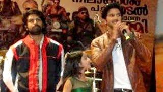 getlinkyoutube.com-Neelakasham Pachakadal Chuvanna Bhoomi Audio Launch | Dulquer Salmaan, Sunny Wayne