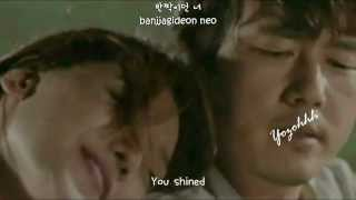 getlinkyoutube.com-Jung Joon Il (Mate) - Hey, I Love You  FMV (My Spring Days OST)[ENGSUB + Romanization + Hangul]