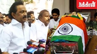 MK Stalin Emotional speech about Jayalalitha    Death Funeral Video