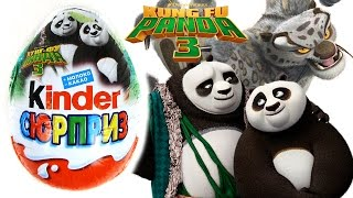 getlinkyoutube.com-Киндер Сюрприз Кунг Фу Панда 3 2015 | Kinder Surprise Kung Fu Panda 3 2015
