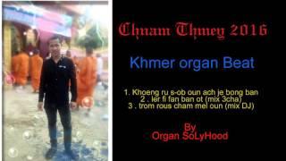 getlinkyoutube.com-Khmer Nonstop 3cha 2016 (beat version 2)