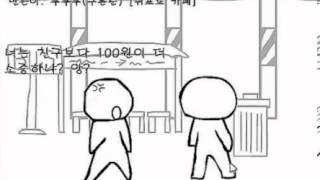 getlinkyoutube.com-재미있는동영상